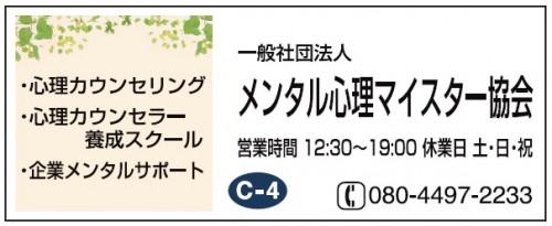 長浜市役所表示灯.jpg