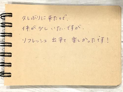 IMG_1170.JPG