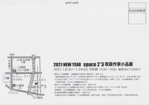 20211.jpg