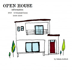 橘邸 OPEN HOUSE DM 2.png