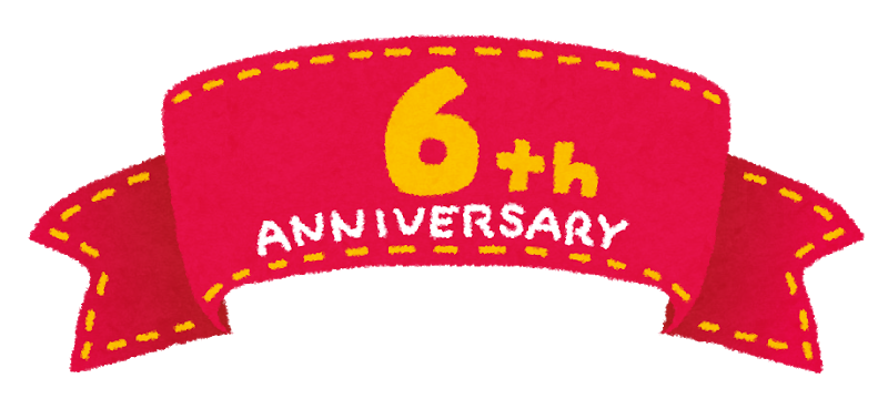 anniversary06.png