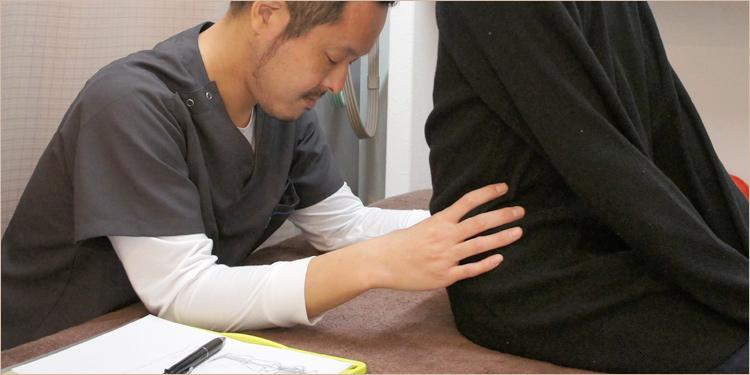 本気の腰痛施術
