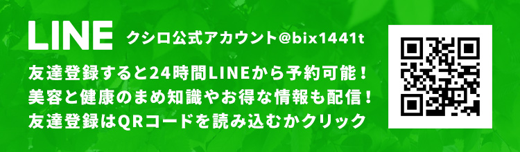 LINE@bix1441t