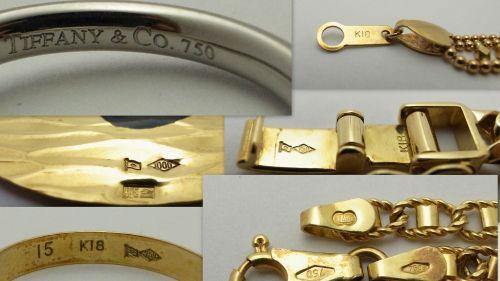 金製品の刻印