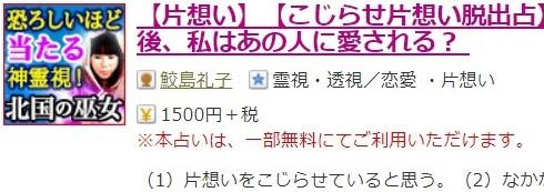 2018y10m04d_175015198.jpg