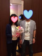 2018 6 Tさま成婚 ハート .jpg