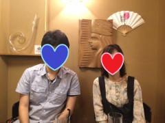 成婚 201807 ハート.jpg