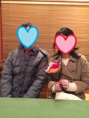 成婚 写真 ハート 2018 S.jpg