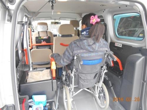 ハッピー号車椅子乗車後.JPG