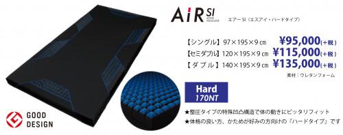AIR-SI-H2.jpg