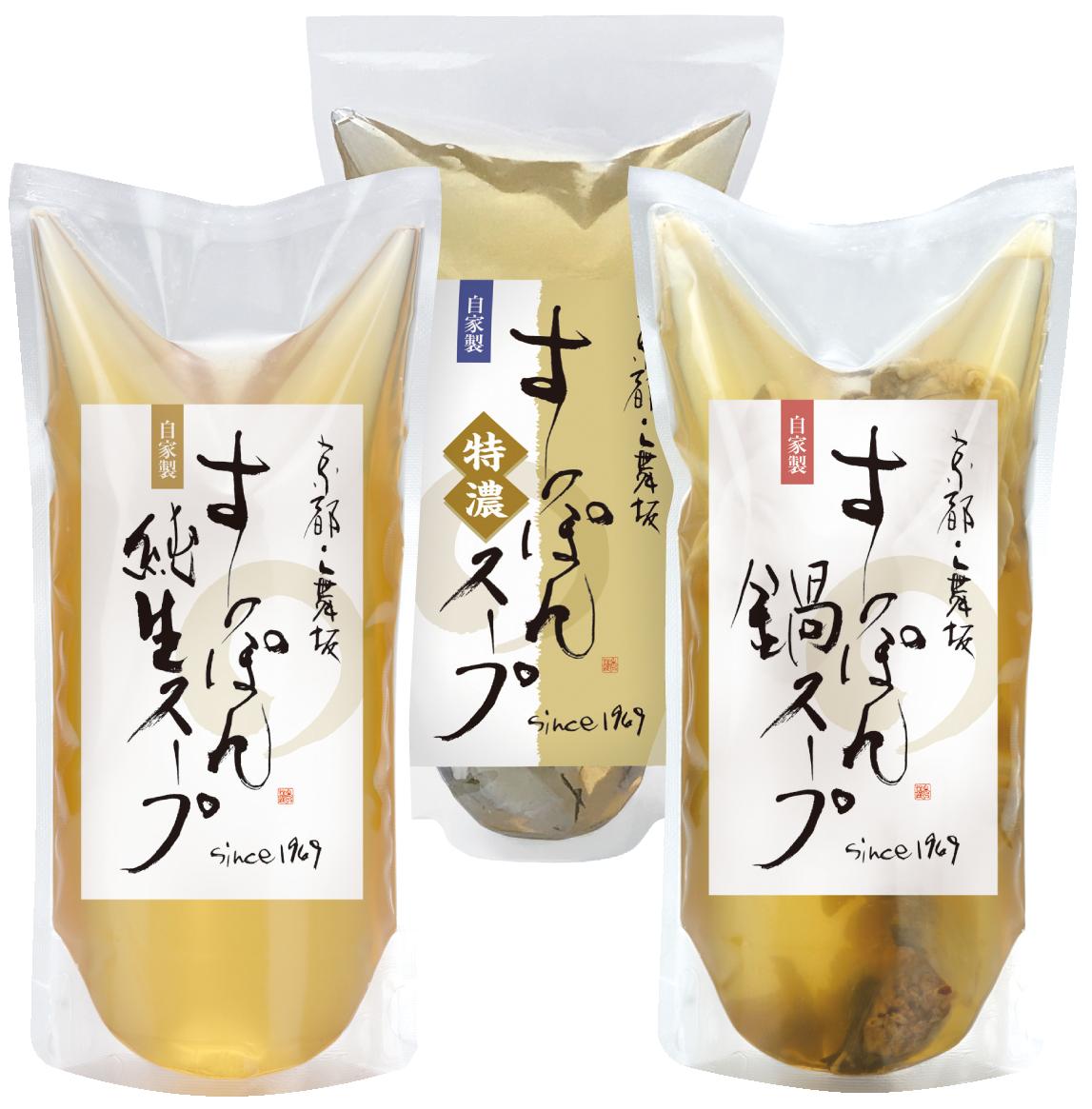 京都舞坂|すっぽんスープ三昧ギフトセット