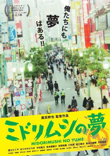 midori_omote.jpg
