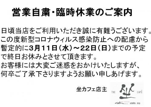 46C65530-3B9C-4BEE-8A80-04B104A5A61D.jpeg