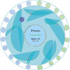 ピアノチケット1web.jpg