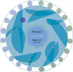ピアノチケット3web.jpg
