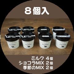 ice_8.jpg