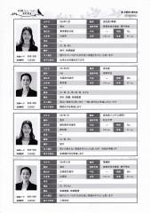 リニューアル良縁ニュース_女性.jpg