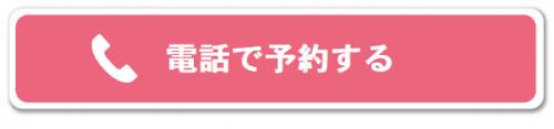 index_TELYOYAKU.png