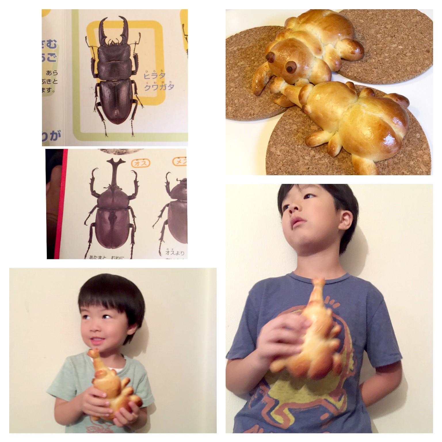 親子パン教室 昆虫パン ハチミツ入り
