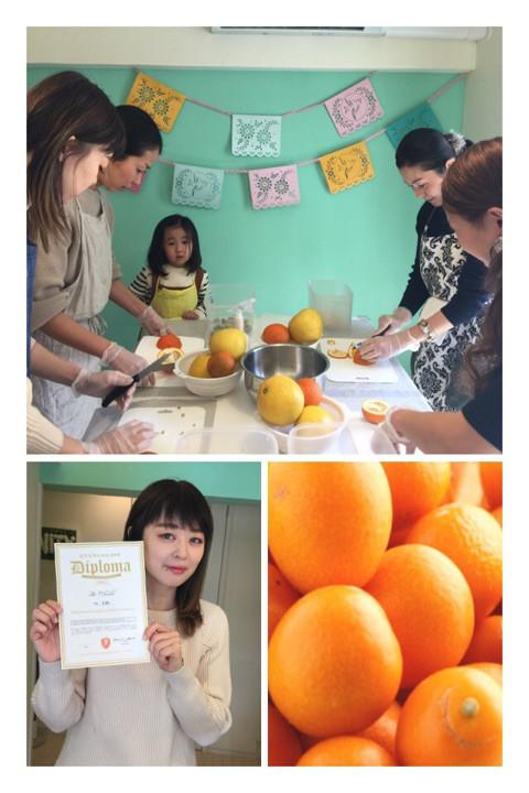 金柑と柑橘系の爽やかフルーツ酵素