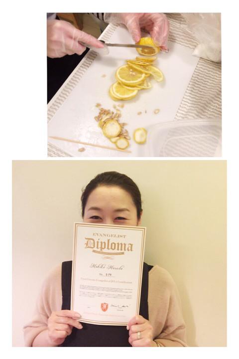 長崎産 無農薬 枇杷 レモンの酵素レッスン