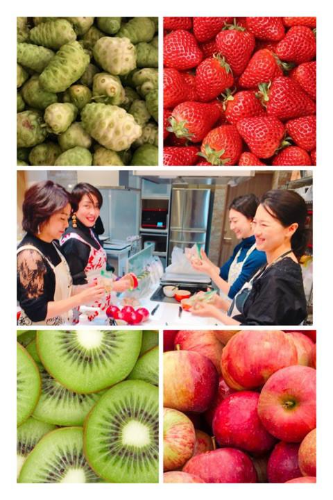 フルーツSPECIAL 6MIX酵素 無農薬キウイ、柑橘、ノニ、生姜、減農薬 いちご りんご