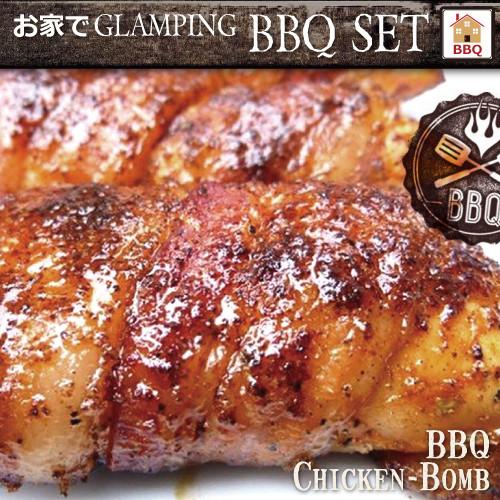 ①:BBQ-set_20200430.jpg