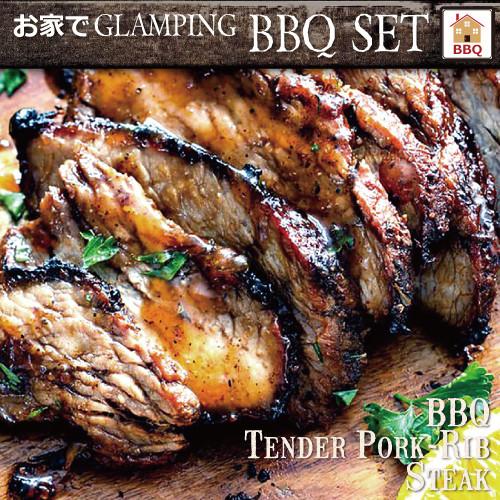 ⑤:BBQ-pork-rib_20200430.jpg
