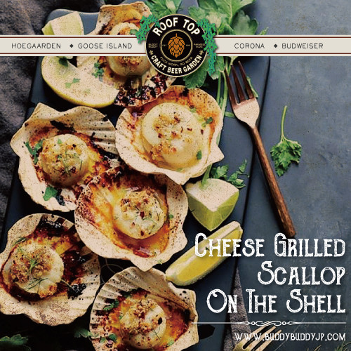 web_food⑥_cheese-grilled-scallop_500pix.jpg