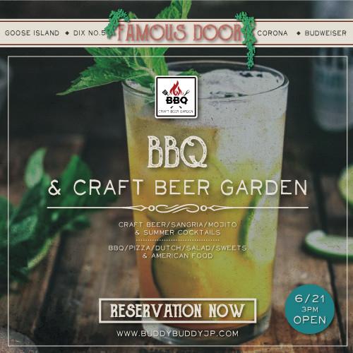 web用画像_500pix_FD-Craft-Beer-garden_06_6月21日.jpg