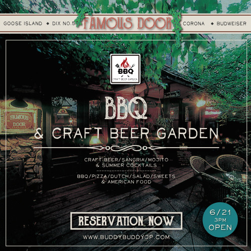 web用画像_500pix_FD-Craft-Beer-garden_01-2_6月21日.jpg