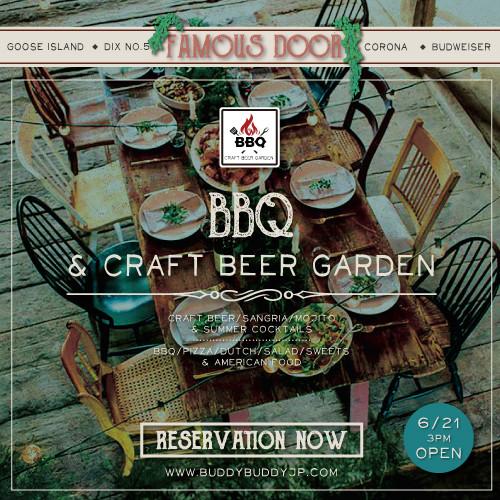web用画像_500pix_FD-Craft-Beer-garden_01_6月21日.jpg