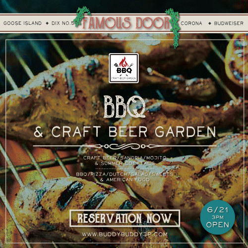 web用画像_500pix_FD-Craft-Beer-garden_03_6月21日.jpg