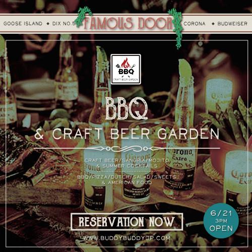 web用画像_500pix_FD-Craft-Beer-garden_05_6月21日.jpg