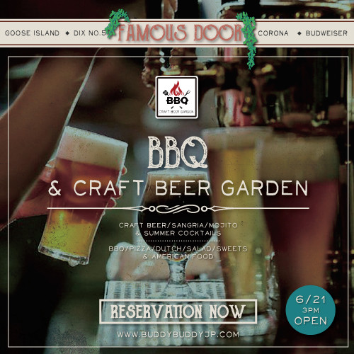 web用画像_500pix_FD-Craft-Beer-garden_02_6月21日.jpg