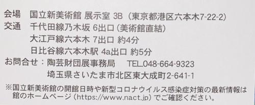 BE09D0BE-53A9-4B2D-9FE8-5FBE77C6CB22.jpeg