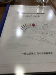 IMG_5162.JPG
