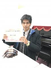 IMG_4002.JPG