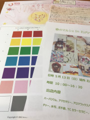 IMG_5864.JPG