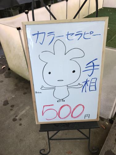 IMG_8604.JPG