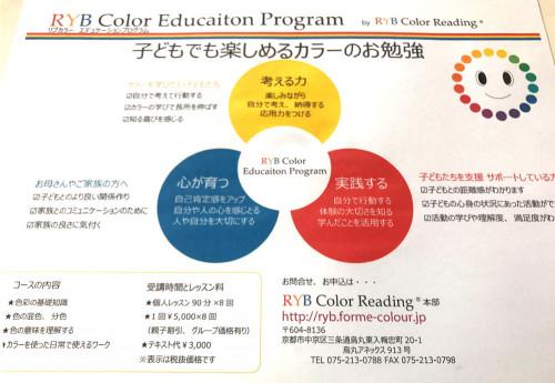 edu2.jpg