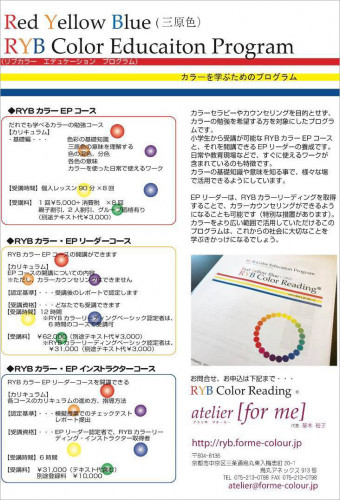 edu1.jpg