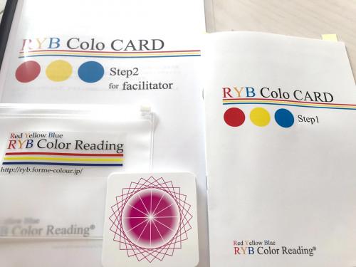 RYB-coloCARD.jpg