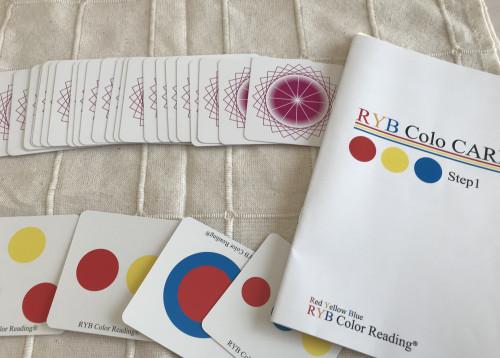 RYB Colo Card step1開講