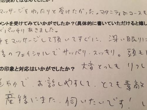 IMG_4877 (2).JPG