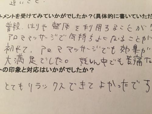 IMG_4878 (2).JPG
