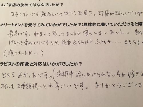 IMG_4875 (2).JPG
