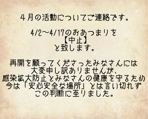 IMG_3432.JPG