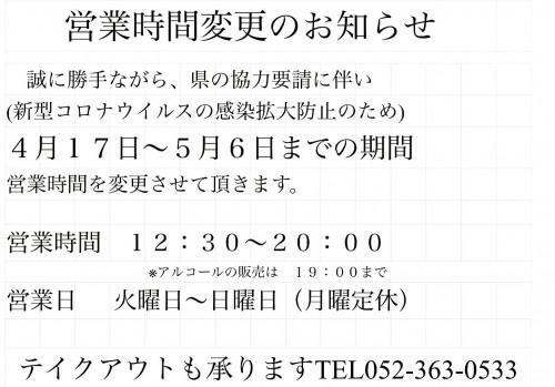 D61A6C55-D480-45DA-89C7-77BD8FC7B7A0.jpeg