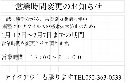 FBB8B23B-914D-4E22-A4AC-85336FD65A7F.jpeg